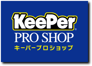 KeePer_PROSHOP_301x216
