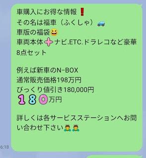 Screenshot_20210422-161906
